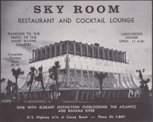 Sky Room